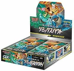 New Pokemon TCG Remix bout BOX Sealed Sun and Moon Expansion Pack