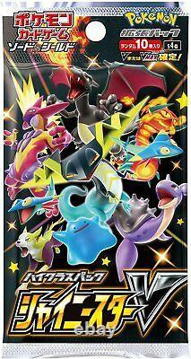 Nintendo Pokemon Card Game Sword & Shield High Class Pack Shiny Star V BOX