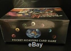 Only One Japanese OriginalNo Country Team Rocket Booster Box / 60 Packs