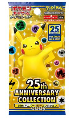 POKEMON 25th Anniversary Collection Booster Box S8a Pre-order NEW SEALED