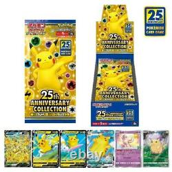 POKEMON 25th Anniversary S8a Collection Booster Box Pre-order Japan Pikachu