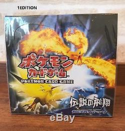 POKEMON CARD BOX EX FLIGHT OF LEGENDS BOOSTER BOX 1st EDITION JAPANESE SEALED