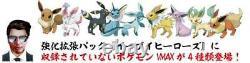 POKEMON CARD Eevee Heroes SWORD & SHIELD BOOSTER 1 BOX Pre NEW Japan