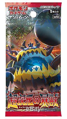 POKEMON CARD GAME SUN & MOON SM4S SM4A booster pack 2 Box set Heroes beast SM4