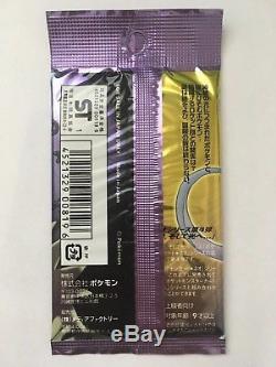 POKEMON NEO DARKNESS LIGHT Japan Japanese language Sealed Booster pack