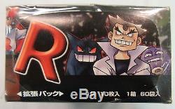 Booster Pokemon Edition Team Rocket New sealed Jap Ultra RARE