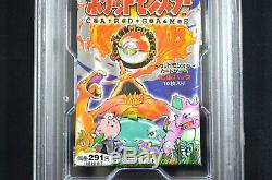PSA 10 Gem Mint Japanese Pokemon Base Set Booster Pack 1996 291 Yen