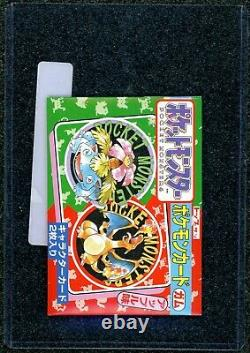 PSA REVIEWED 9 Mint! 1995 TOPSUN POKEMON BOOSTER PACK -FACTORY SEALED- 25 Years