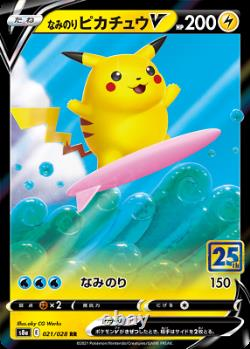 PSL Pokemon 25th ANNIVERSARY COLLECTION BOX s8a Booster Sword & Shield Japanese
