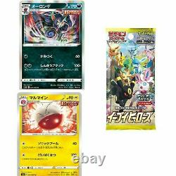 PSL Pokemon Card Game Enhanced Expansion Pack Eevee Heroes Box S6a Japanese NEW