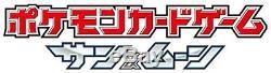 PSL Pokemon Card Game Sun & Moon high class pack GX Ultra Shiny Booster Box