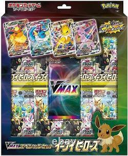 PSL Pokemon Card Game Sword & Shield VMAX Special Set Eevee Heroes Box Japan