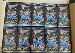 PTCG Pokemon Japanese Sword & Shield High Class Pack Shiny Star V S4A F New Box