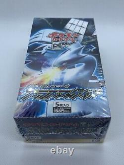 Plasma Gale Sealed Booster Box Japanese Plasma Storm Pokemon BW7 SHINY CHARIZARD