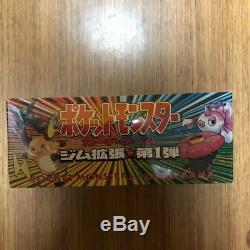 Pocket Monster Pokemon Japanese Booster Pack Gym Heroes Factory Sealed BOX 1998