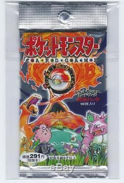 Pokemon 1996 Japanese 1st Base Set Pocket Monsters Booster. EXTREMELY RARE