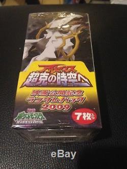 Pokémon ARCEUS THE MOVIE Set Booster Box Japanese SEALED (20 packs)