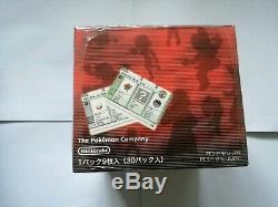 Pokemon Battle Card e+ Booster Box, Gameboy Cards, Japanese, Nintendo, 1999