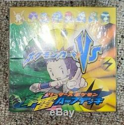 Pokemon Booster Box 1st Edition Japanese VS Series Leaf Electric Factory Sealed