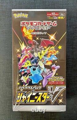 Pokemon Booster Box Sword & Shield Shiny Star V Factory Sealed Japanese