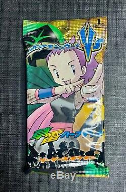 Pokemon Booster Pack Japanese Vs Grass/Lightning Sealed and Unweighed