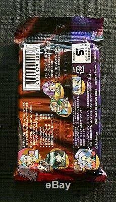 Pokemon Booster Pack Japanese Vs Psychic/Fighting Sealed and Unweighed