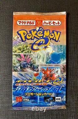 Pokemon Booster Pack Mcdonald's Promo Sealed Japanese