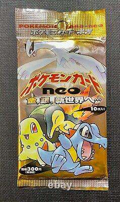 Pokemon Booster Pack Neo Genesis Sealed and Unweighed Japanese