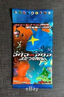 Pokemon Booster Pack Unlimited Team Magma vs Aqua Sealed and Unweighed Japanese