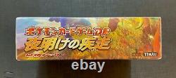 Pokemon Boosters Box 1st Ed (DP) Diamond & Pearl Night Dashing Japanese Sealed