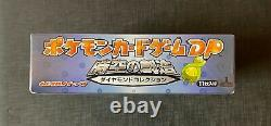 Pokemon Boosters Box Diamond & Pearl DP 1st Edition Japanese Factory Sealed
