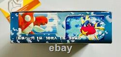 Pokemon Boosters Box EX Team Magma vs Team Idro 1st Edition Japanese Sealed