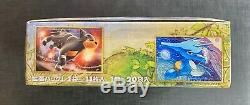 Pokemon Boosters Box HG & SS Reviving Legends Japanese Factory Sealed