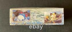 Pokemon Boosters Box HeartGold & SoulSilver 1st Edition Japanese Sealed