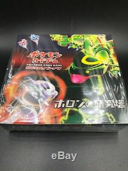 Pokemon Boosters Box Japanese Holon Research Tower Delta Kyogre Gold star