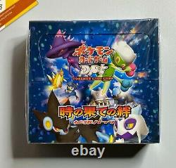 Pokemon Boosters Box Platinum Bonds to the End of Time 1st Ed Japanese Sealed