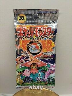 Pokemon CP6 Base Set Reprint 1st Edition Booster Pack Japanese