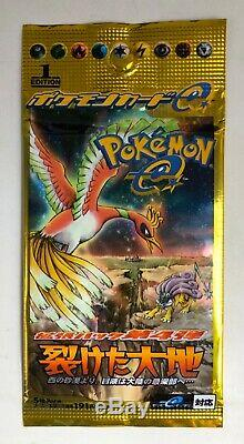 Pokemon Card 1st Edition Skyridge Crystal Sealed Booster Pack 2001