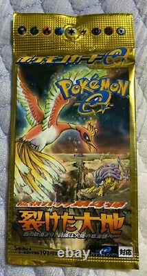 Pokemon Card 1st Edition Skyridge Crystal Sealed Booster Pack Split Earth 2001
