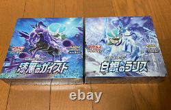 Pokemon Card 2 boxes Sealed S6H Silver Lance & S6K Jet Black FedEx IP F/S