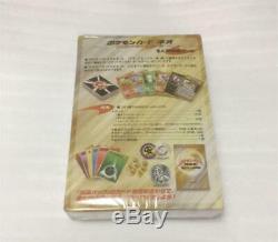 Pokemon Card 2000 Neo Genesis Set Booster Starter Deck JAPAN OFFICIAL IMPORT