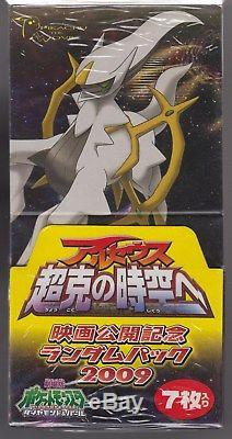 Pokemon Card 2009 Movie Random Booster Sealed Box Japanese