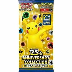 Pokemon Card 25th Anniversary Collection 1 Box & Promo 1 Pack Pre-order 22/10/21