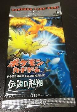 Pokemon Card ADV Flight of Legends 1st ED Japanese Booster Pack Sealed 2004