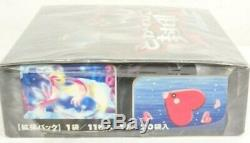 Pokemon Card ADV Hidden Legends Booster Sealed BOX