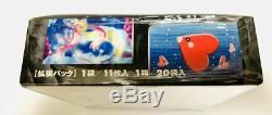 Pokemon Card ADV Hidden Legends Japanese Booster Box Sealed 20 packs