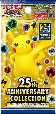 Pokemon Card Additional 25th ANNIVERSARY COLLECTION Box (16Packs) New Sealed PSL