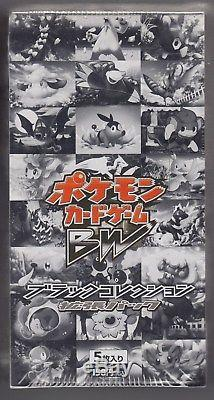 Pokemon Card BW Booster Black Collection Sealed Box BW1 1st Edition Japanese