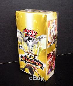 Pokemon JAPANESE B/&W EBB Ex BATTLE BOOST SEALED NEW Booster Pack 1st ED