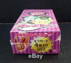 Pokemon Card BW Concept Pack Shiny Collection Booster Sealed Box 1st Japanese